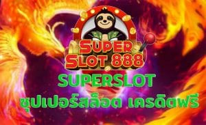 superslot credit free